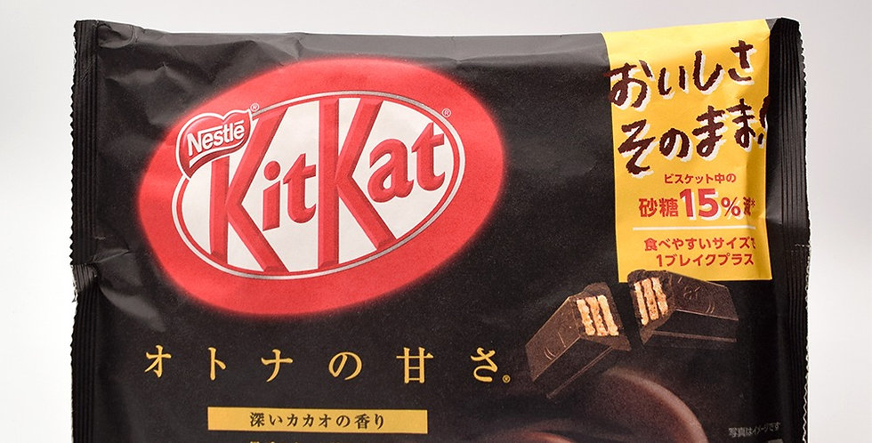 KitKat Mini Original Dark Chocolate