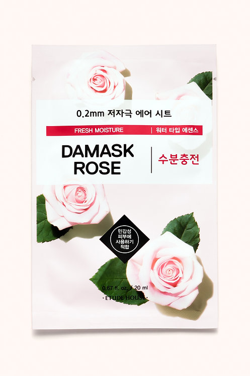 Air Therapy Mask Line - Rose