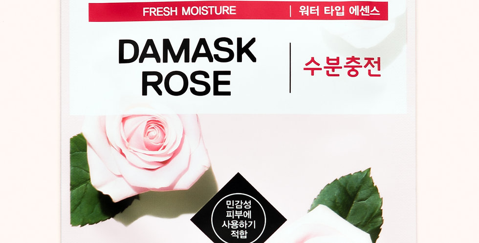 ETUDE HOUSE Air Therapy Mask Line - Damask Rose