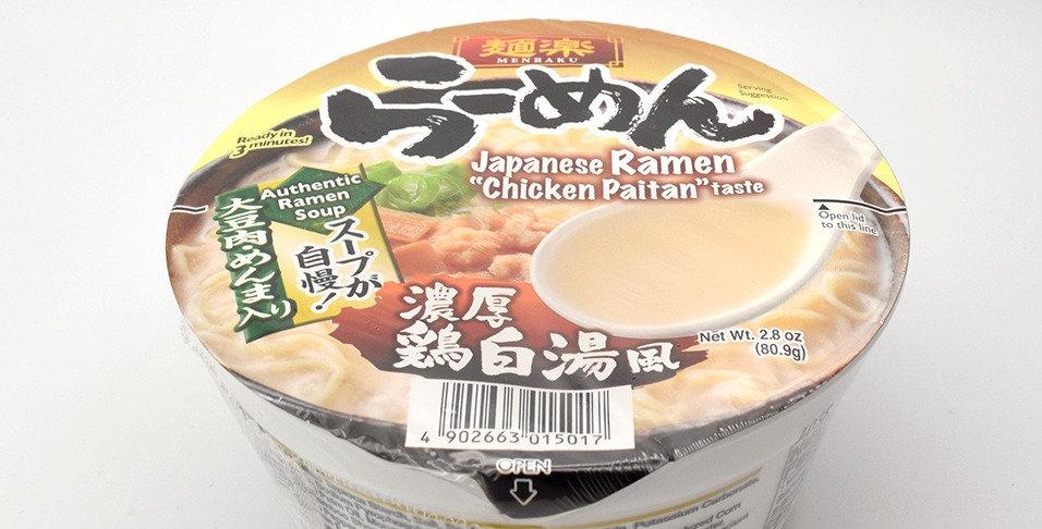 Menraku Chicken Paitan Noodle Bowl