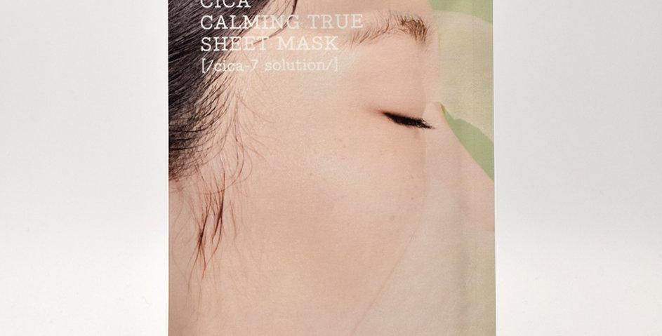 COSRX Cica Calming True Mask Sheet