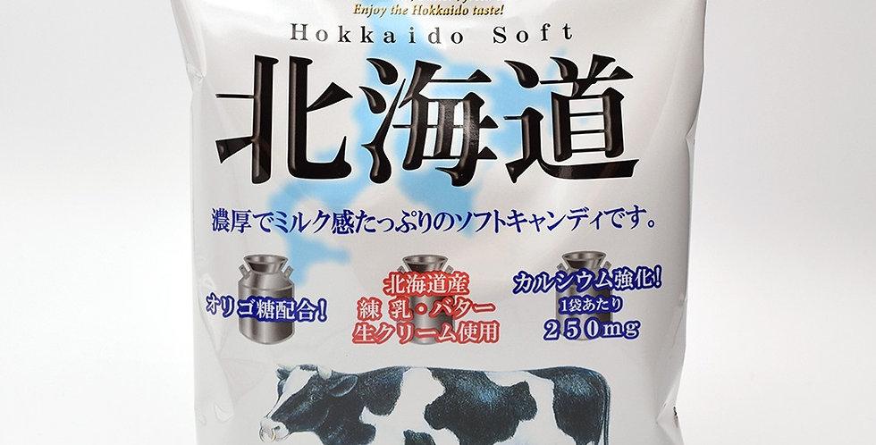 Hokkaido Milk Soft Candy