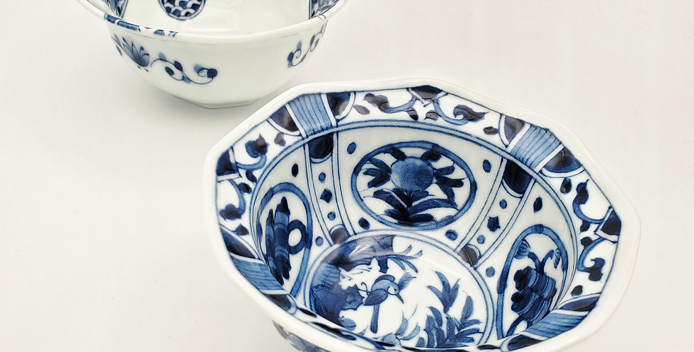 Ornate Blue And White Bowl