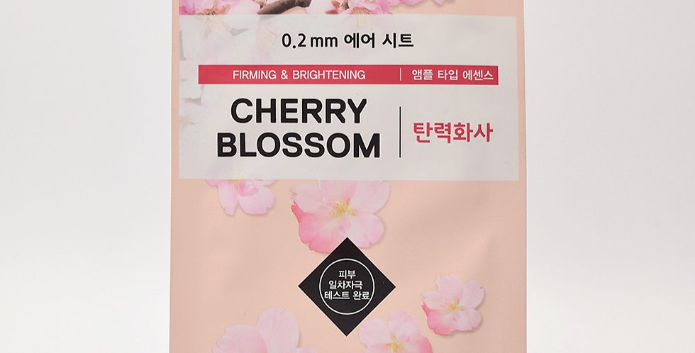 ETUDE HOUSE Air Therapy Mask Line - Cherry Blossom