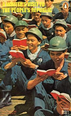 Chinese_Literary_Scene_back.jpg