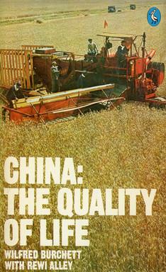 China_The_Quality.jpg