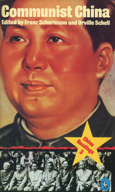 Communist_China.jpg