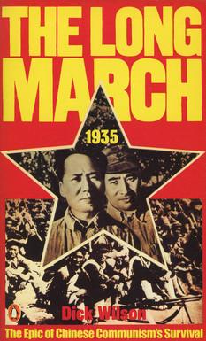 Long_March.jpg