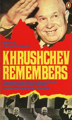 Khrushchev_Vol_2.jpg