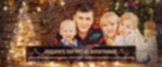 фотомозаика заказать, портрет из маленьких фотографий на заказ, фотомозаика москва