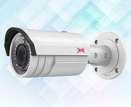 ip infrared güvenlik kamera ankara