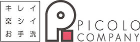 logo_PICOLO.jpg
