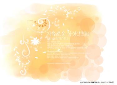 BB021_s.jpg