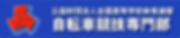 hscycling_logo.png