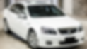 Sunshine Coast Airport Transfers | 4 passengers | My Driver Direct | Caprice