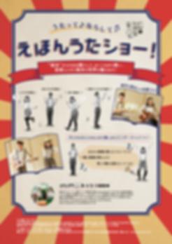 banpaku_anna_繧「繝シ繝医・繧吶・繝医y 1.png