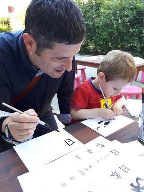 Scuola Elementare Bilingue Modena