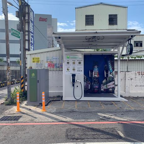 """全台第一座移動式的 """"GO電綠能充電站"""" 上線開張囉!"""