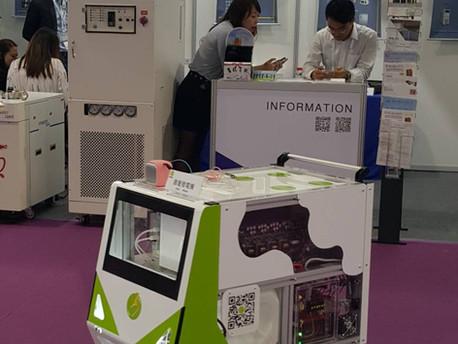 Mini mGen™, the spotlight in 2019 SemiCon Taiwan