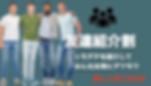 スクリーンショット 2020-01-31 17.32.11.png