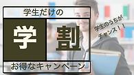 スクリーンショット 2020-02-08 11.56.58.png