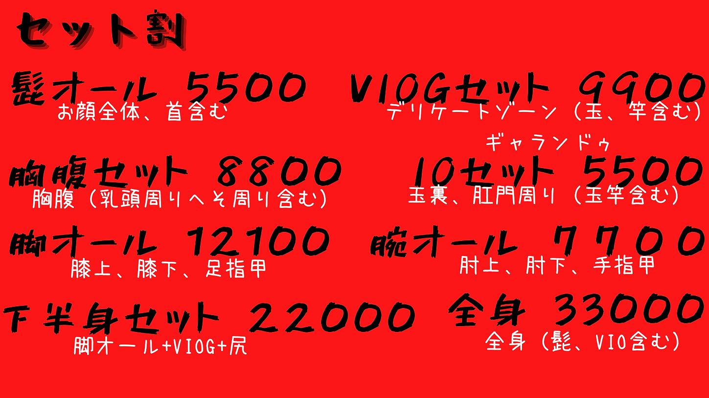 スクリーンショット 2021-04-21 12.10.09.png