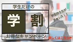 スクリーンショット 2020-01-31 17.31.49.png