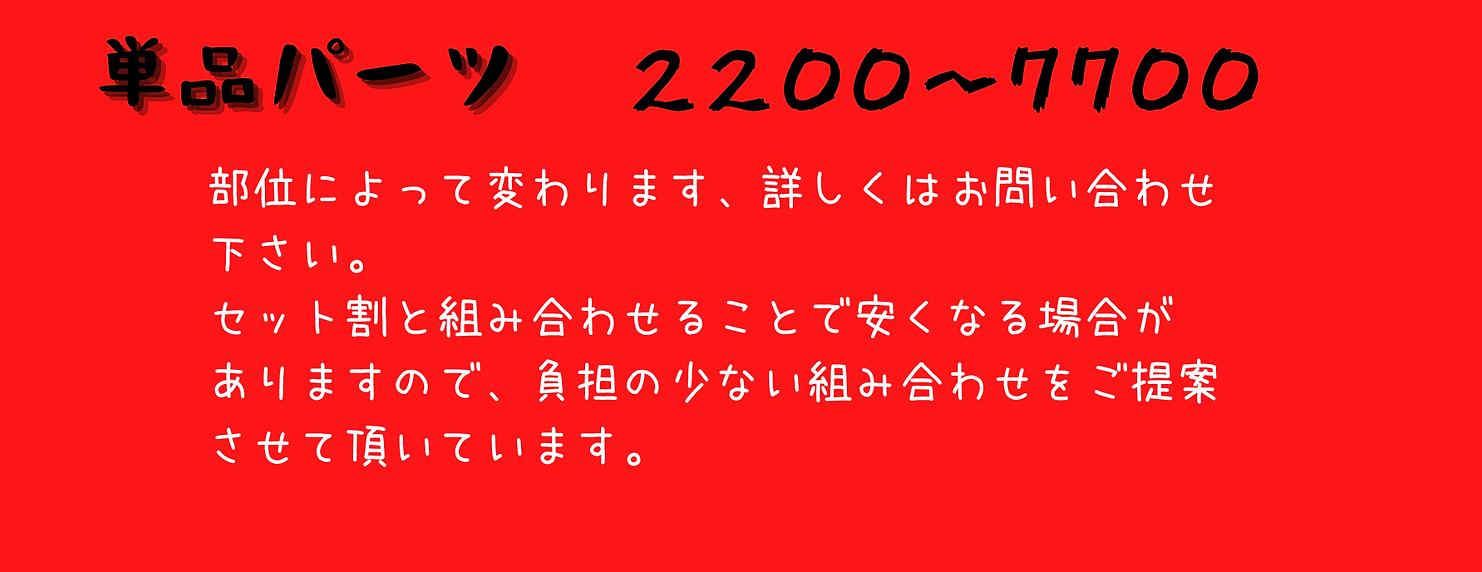スクリーンショット 2021-04-21 12.30.01.png