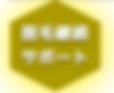 スクリーンショット 2020-02-01 21.20.26.png