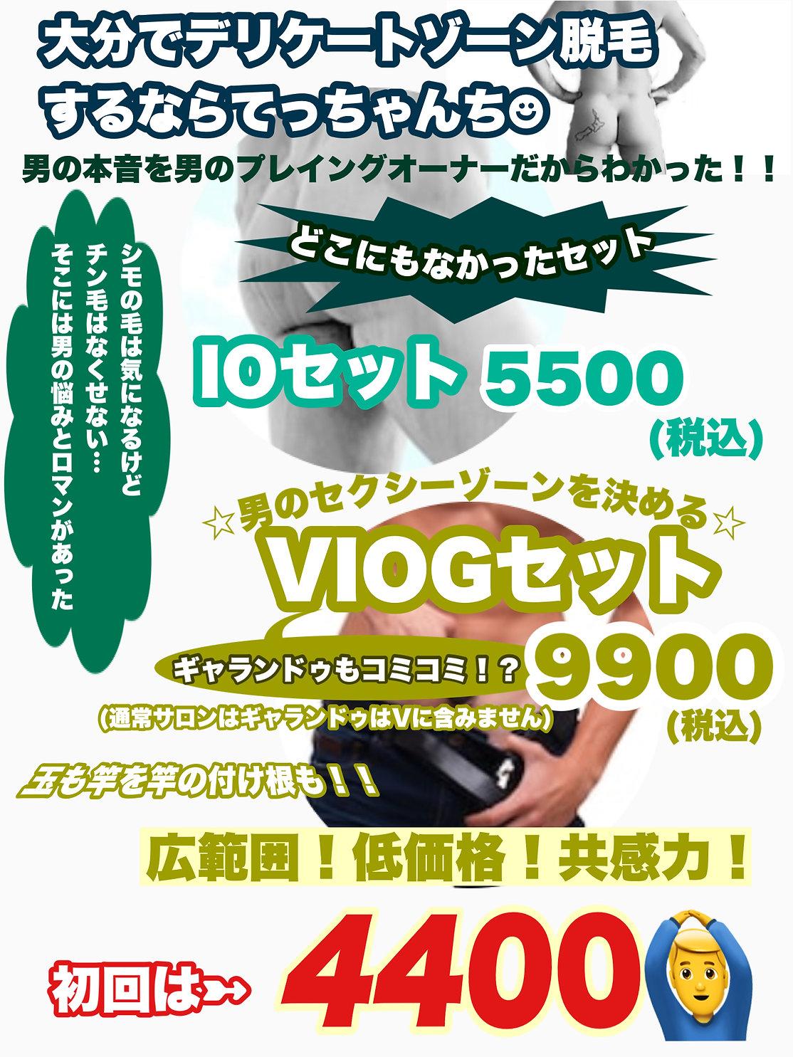 661278E8-3DE1-4BE9-8AEB-79783E6CD003.jpe