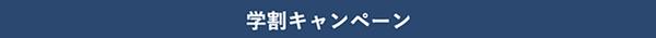 スクリーンショット 2020-01-31 23.47.41.png