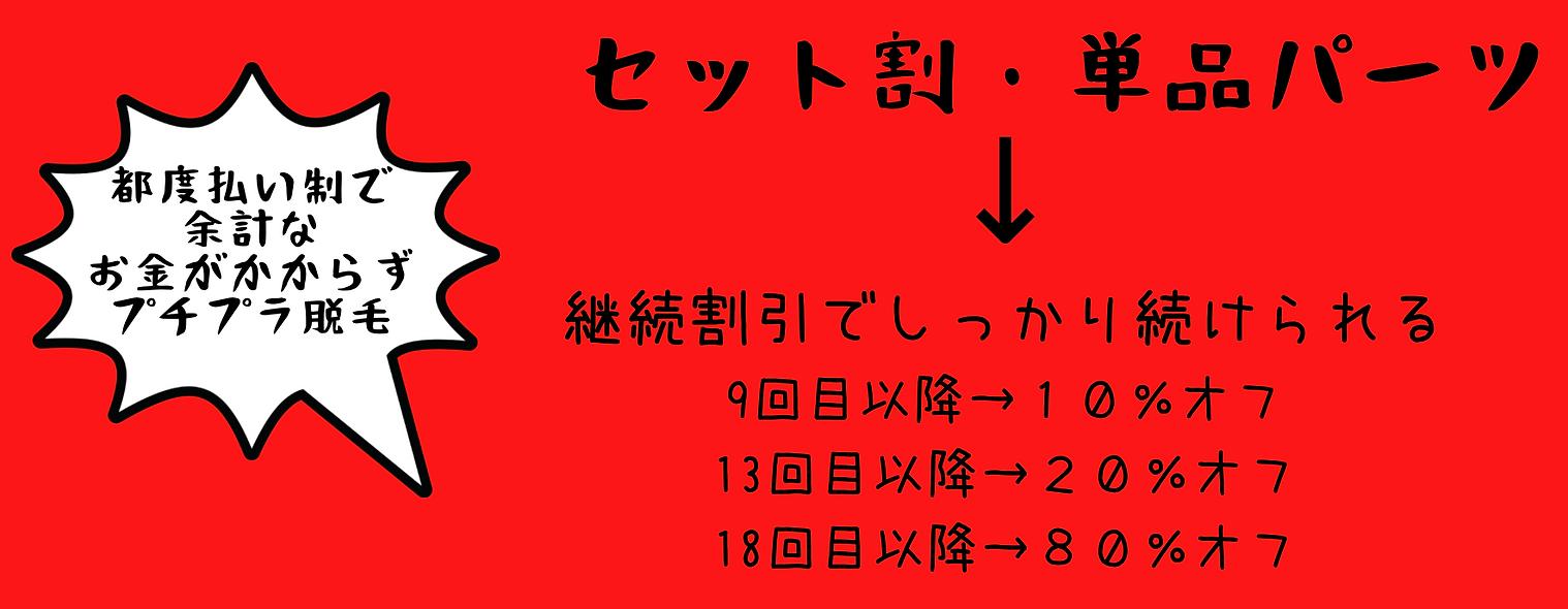 スクリーンショット 2021-04-21 12.12.13.png