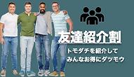 スクリーンショット 2020-02-08 11.57.21.png