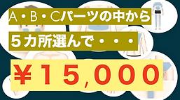 スクリーンショット 2020-02-01 19.41.41.png