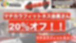 スクリーンショット 2020-01-31 17.31.59.png