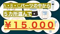 スクリーンショット 2020-02-08 11.57.57.png