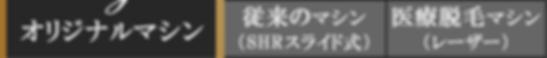 スクリーンショット 2020-01-30 20.19.52.png