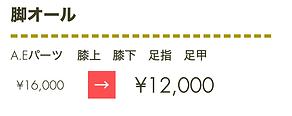 スクリーンショット 2020-03-04 15.26.47.png