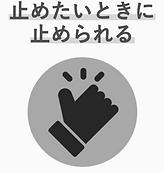 スクリーンショット 2020-01-31 18.03.12.png