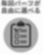 スクリーンショット 2020-01-31 18.03.28.png