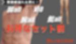 スクリーンショット 2020-01-31 17.32.33.png