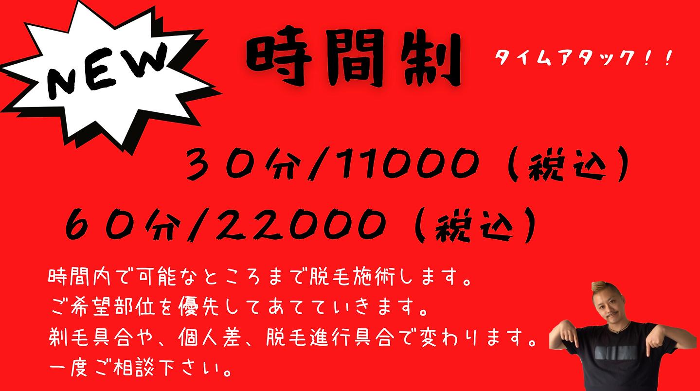 スクリーンショット 2021-04-23 11.09.56.png