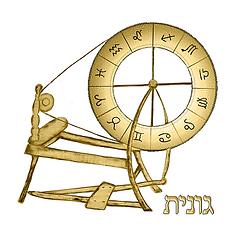 לוגו אמא - Copy.png
