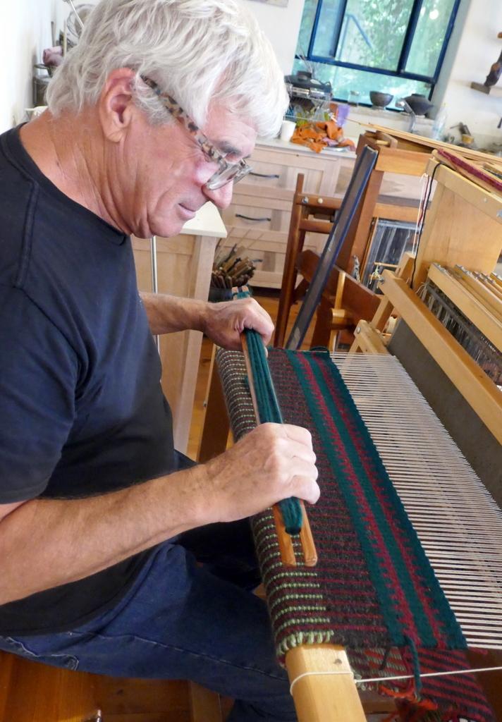 ארית שטיח