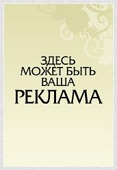 Отель Жемчужина Сочи