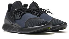 """Nike LunarCharge Essential """"Dark Obsidian"""""""