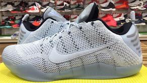 "Nike Kobe 11 Elite 4KB ""Day of the Dead"""