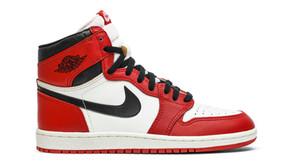 """Confira como o nome """"Air Jordan"""" nasceu"""