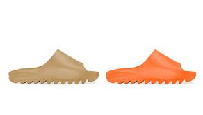 Três novos adidas Yeezy Slides chegam ao Brasil em Junho