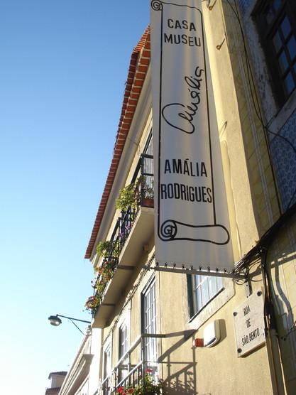 Casa Museu Amália Rodrigues